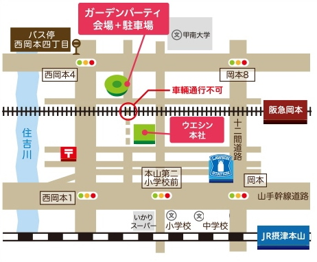 14th_gardenparty_map のコピー